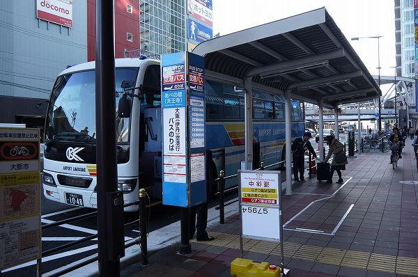 1.あべの(天王寺)からのバス.jpg