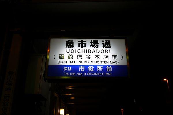 1.この駅から.jpg