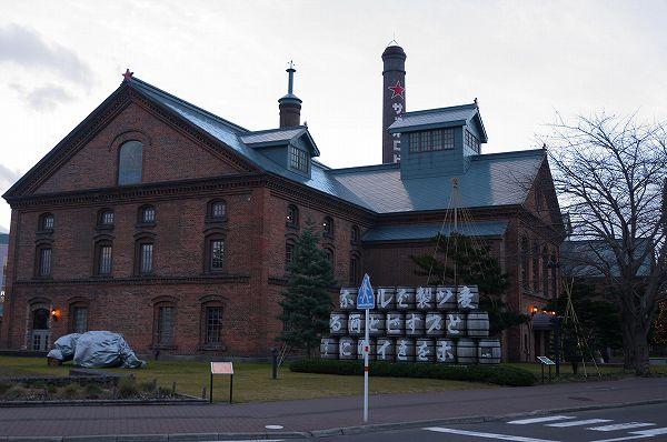1.サッポロビール博物館.jpg