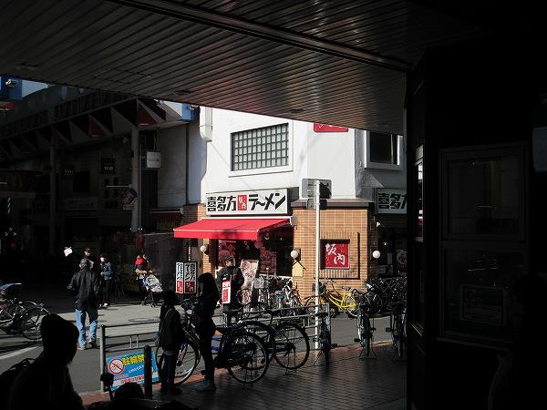1.針中野駅至近.jpg