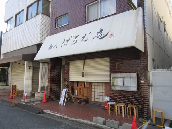 1.開店前9時.JPG