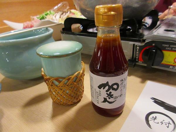 10.クエヒレ酒とポン酢.jpg
