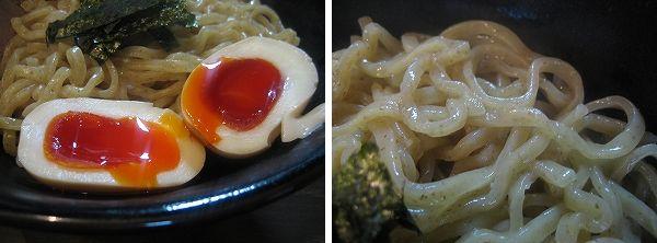 10.味付玉子と全粒粉平打ち麺.jpg