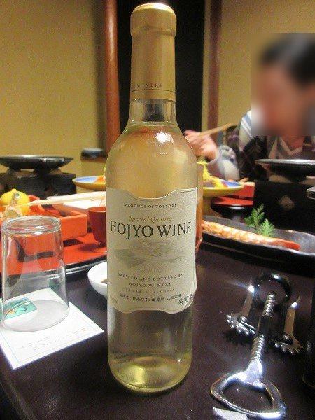 10.妻の北條ワイン.jpg
