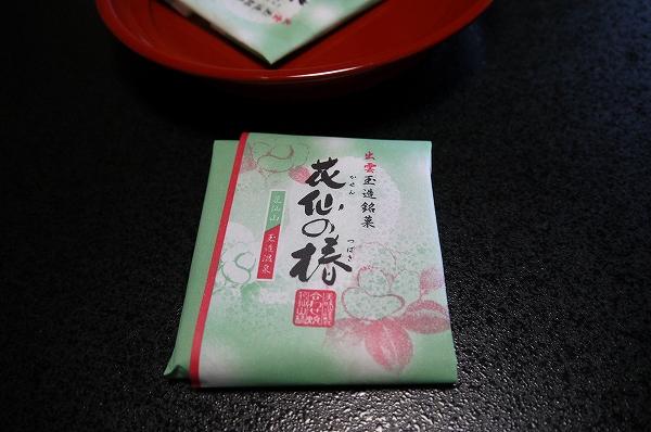 11.お茶菓子.jpg