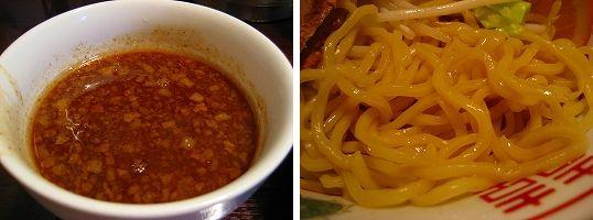11.つけ汁と太麺.jpg