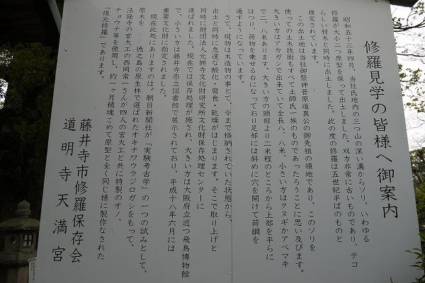 11.修羅の案内.jpg