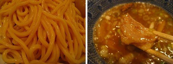11.極太麺とブロックチャーシュー.jpg