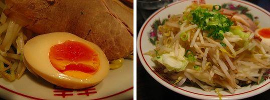 12.玉子と野菜マシ.jpg