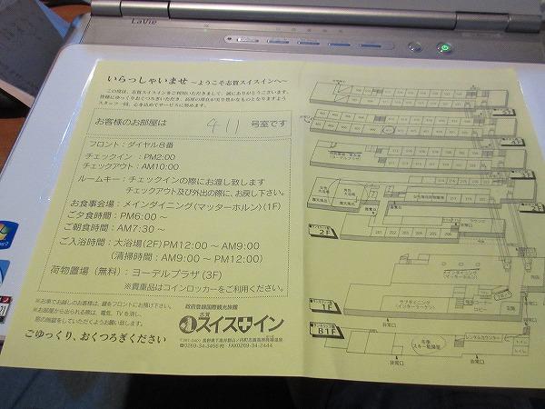 12.館内の案内(1).jpg