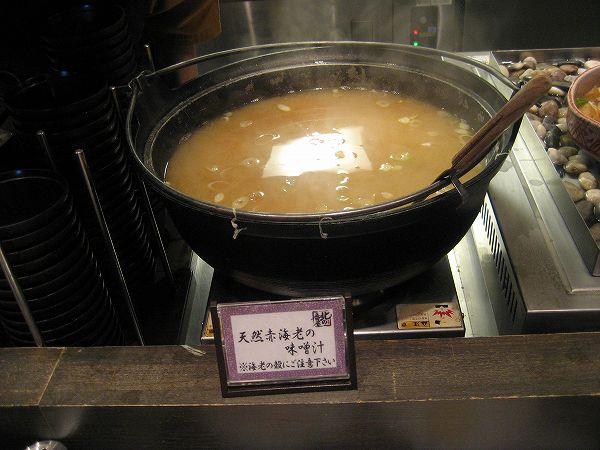 13.味噌汁が美味し.jpg