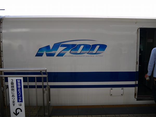 13.N700系でした.jpg