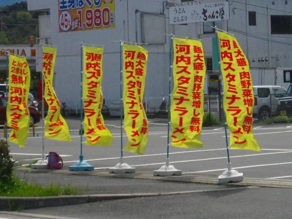 14.オマケ-2.jpg