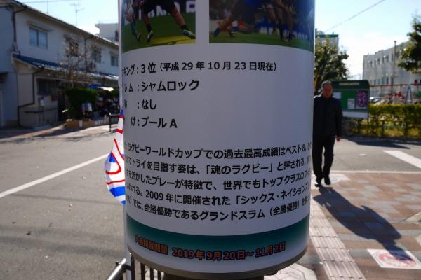14.神戸で応援します.jpg