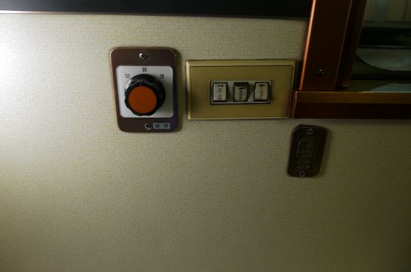 15.左:暖房、右:照明.jpg