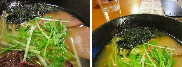 15.水菜.jpg