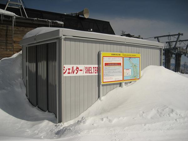 16.山頂シェルター.jpg