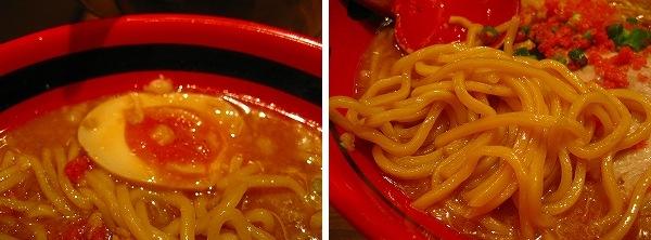 16.煮玉子と太麺.jpg