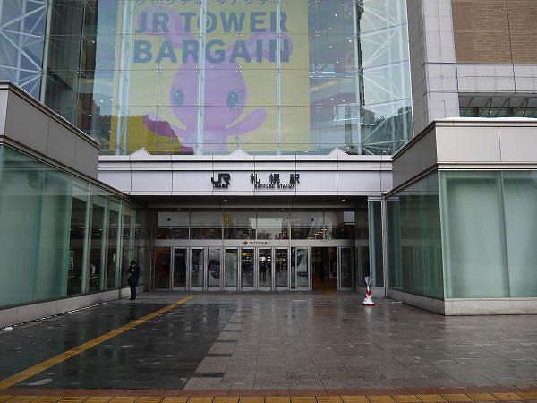 17.駅入口.jpg