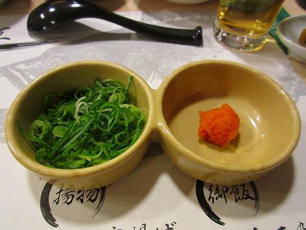 18.クエ鍋の薬味.jpg