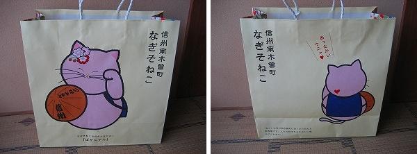 18.専用紙袋.jpg