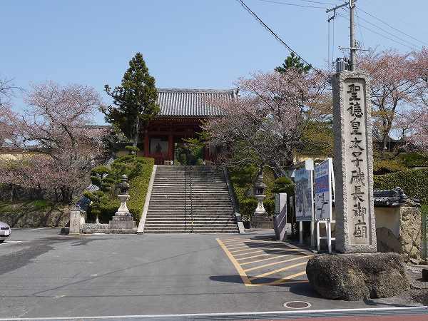 2.叡福寺門前.jpg