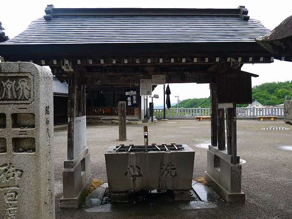 2.手洗い所(湯).jpg