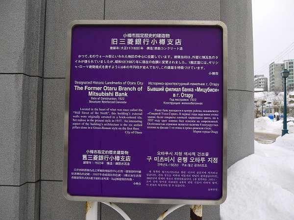 22.旧三菱銀行.jpg