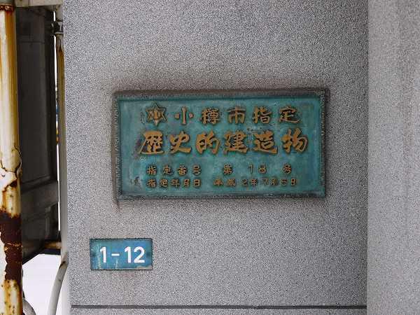 23.歴史的建造物です.jpg