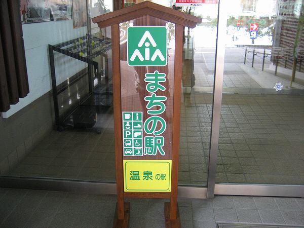 23.水芭蕉-3.jpg