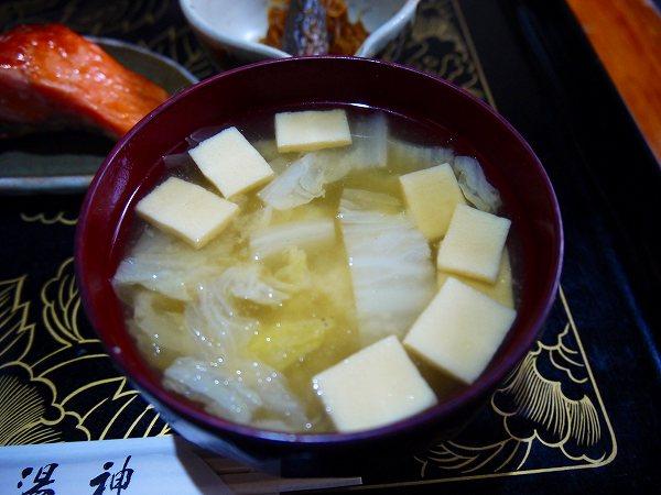 27.具だくさんのお味噌汁.jpg