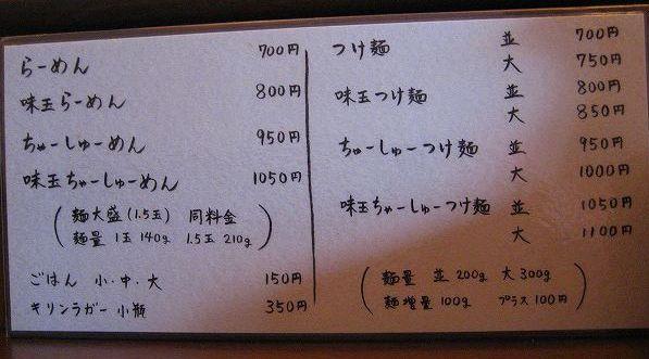 3.メニュー.jpg