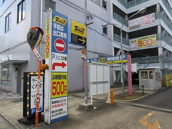 3.巨大駐車場.jpg