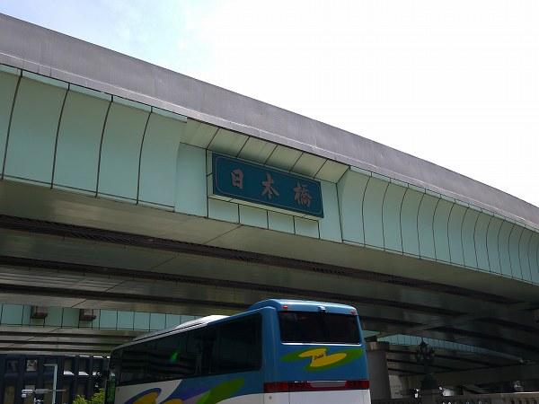 3.日本橋.jpg