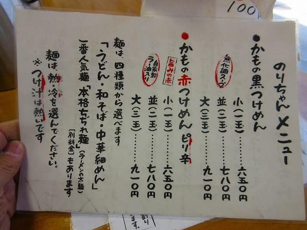 3.本メニュー.jpg