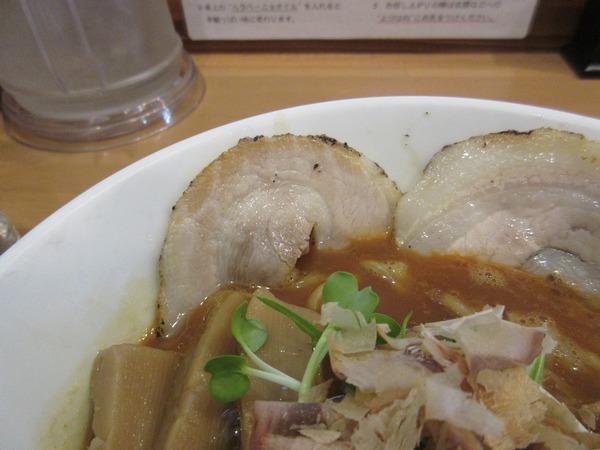 3.炙りチャーシュー.JPG