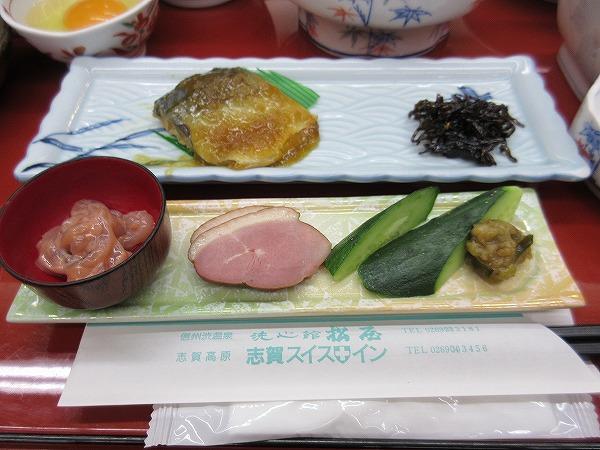 35.イカの塩辛、ハム(?)、もろきゅう.jpg