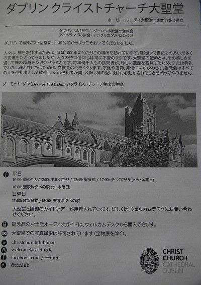 37.クライストチャーチ_栞.jpg