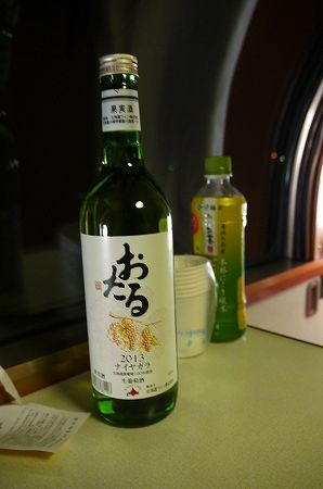 37.札幌で買ったワイン.jpg