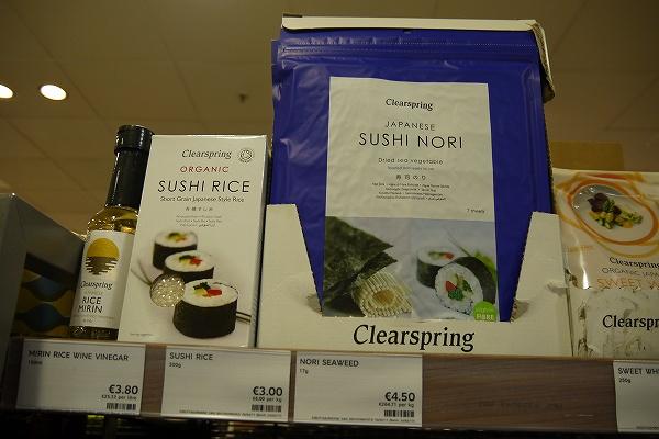 38.M&Sで見つけた日本食(1).jpg