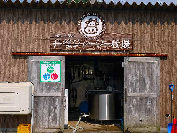 4.ここで牛乳生産.jpg