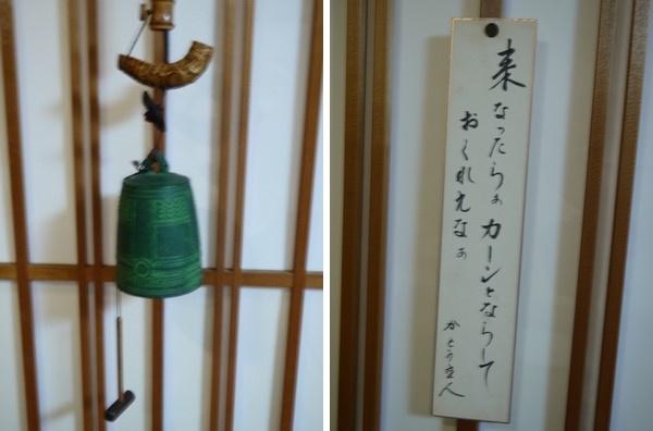 4.カーン.jpg