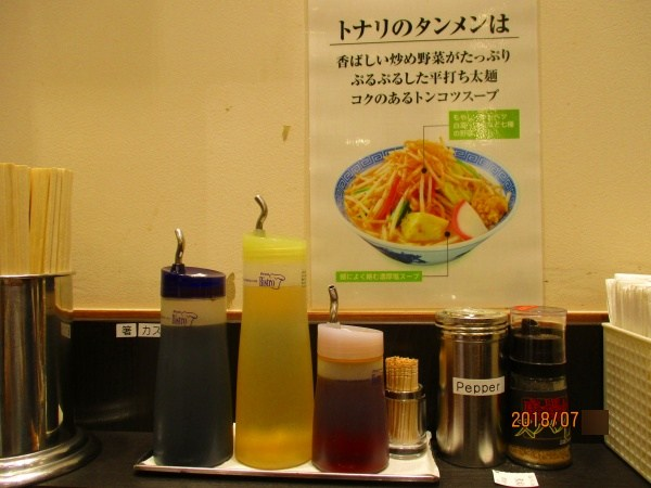 4.テーブル調味料.jpg