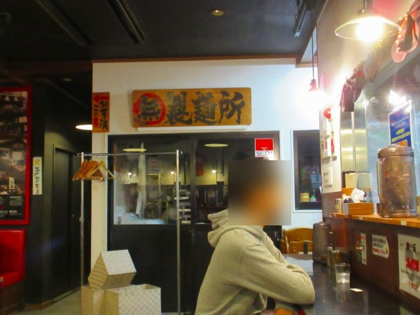 4.自家製麺.jpg
