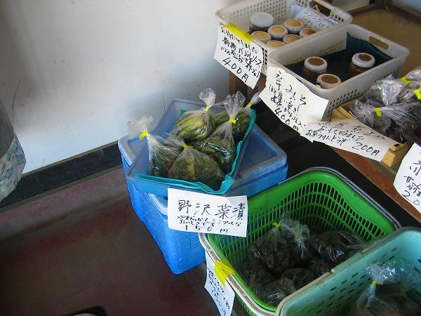 5.野沢菜も販売.jpg