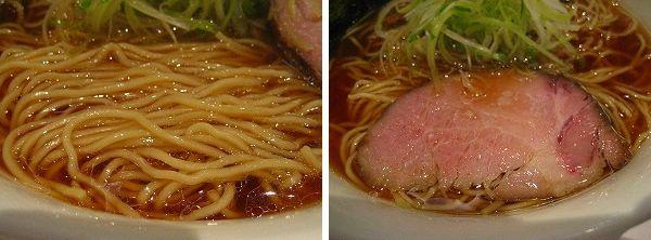 5.麺とチャーシュー.jpg