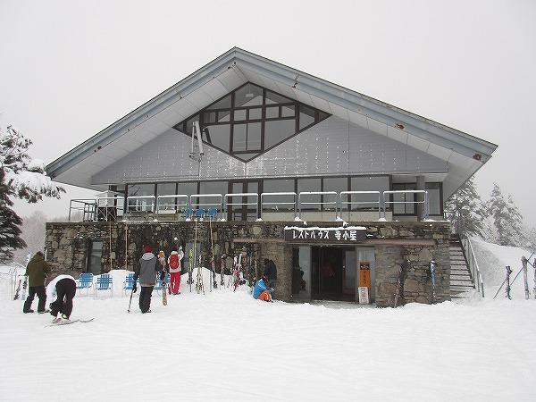 53.昼は寺小屋スキー場で.jpg