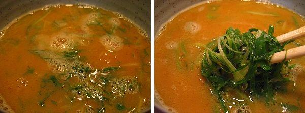 6.つけ汁(鶏骨魚介系)と水菜.jpg
