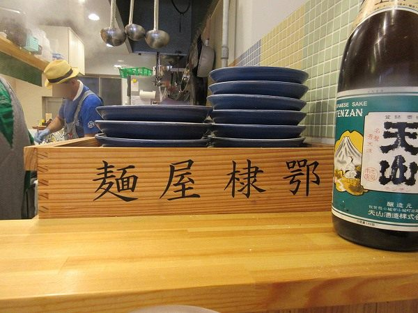 6.京都の麺メーカー.jpg