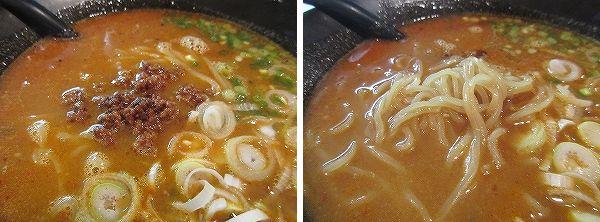 6.肉味噌と中太麺.jpg